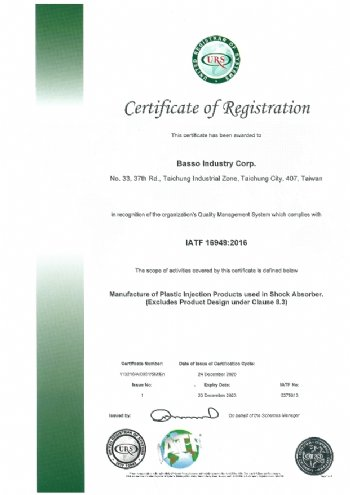IATF 16949:2016 Automotive Quality Management System Certificate